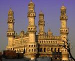 ولاية اندرا براديش إعادة تنظيم الإستطلاع