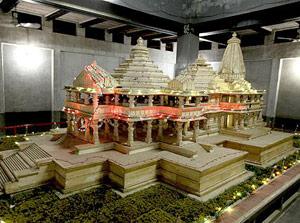 رام معبد الإستطلاع